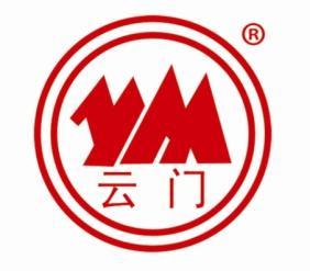 青州云门酒业销售有限公司