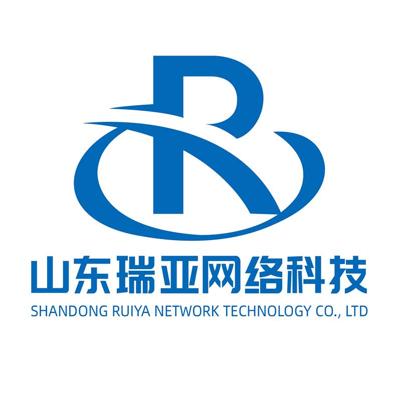 山东瑞亚网络科技有限公司
